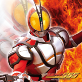 Kamen Rider Phi's Song Collection