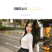[Download] I'll Be There MP3