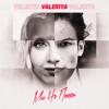 Валерия - Мы не похожи обложка