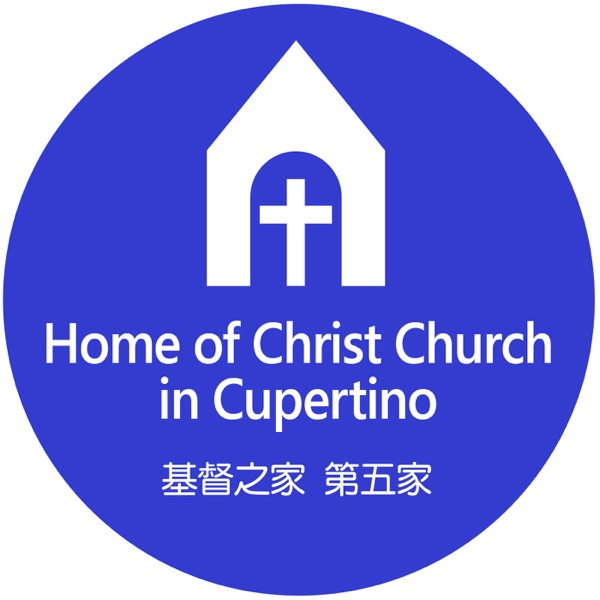 Home of Christ Church in Cupertino Sermons – Podcast – Podtail