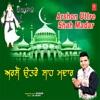 Arshon Uttre Shah Madar Single