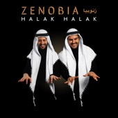 Zenobia زنّوبيا - Sa7rawe