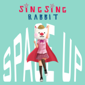 Space Up - EP