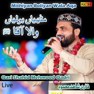 Qari Shahid Mehmood Qadri on Apple Music