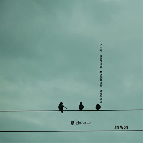 Jinwon – Like a Lie – Single
