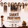Shanti Prarthana Hey Nath Jodi Haath Single