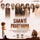 Shanti Prarthana ...Hey Nath Jodi Haath - Single