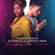 Doudou an mwen (feat. Rutshelle & Antonny Drew) [2019] - DJ Jackson