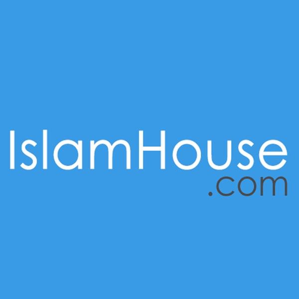 Pravi muslimani