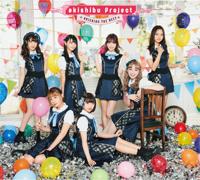 アキシブproject - AKISHIBU THE BEST artwork