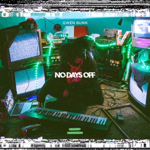 No Days Off - Single