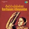 Keerthanams Athmanandam