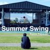Summer Swing by 藤巻亮太