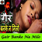 Hamse Ka Bhool Hui  Vinod Rathod Vinod Rathod  - Vinod Rathod Vinod Rathod