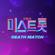 용두산 엘레지 - 송가인