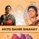 Raat Seshe Bhor Ese - Srikanto Acharya