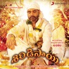 Shirdi Sai (Original Motion Picture Soundtrack)