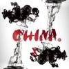 China-X