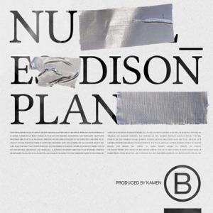 Plan B - Single