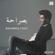 Besaraha - Mohammed Assaf