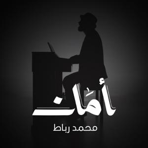 Mohammad Rubat - Amaan