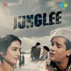 Junglee Original Motion Picture Soundtrack