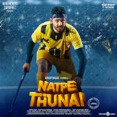 Kerala Song thumbnail