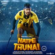 Natpe Thunai (Original Motion Picture Soundtrack) - Hiphop Tamizha - Hiphop Tamizha