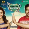 Vanakkam Chennai Original Motion Picture Soundtrack