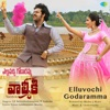 Elluvochi Godaramma Remix From Valmiki Single