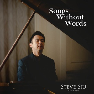 Steve Siu - Shallow (Lady Gaga and Bradley Cooper Piano Cover)