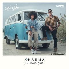Hisham Kharma