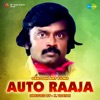 Auto Raaja (Original Motion Picture Soundtrack) - EP