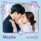 Maybe - Lee Hae Ri