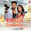 Arjun Suravaram Original Motion Picture Soundtrack