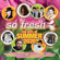 Various Artists - So Fresh: The Hits of Summer 2020