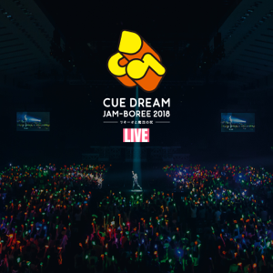 Various Artists - CUE DREAM JAM-BOREE 2018 LIVE