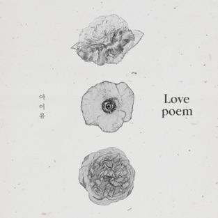 IU – Love Poem – Single [iTunes Plus AAC M4A]
