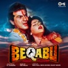 Beqabu (Original Motion Picture Soundtrack)