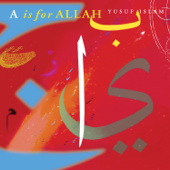 A Is For Allah Yusuf Islam - Yusuf Islam