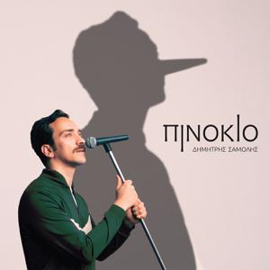 Dimitris Samolis - Pinokio