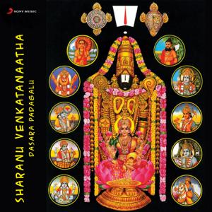 Sree Vidyabhooshana - Sharanu Venkatanatha