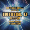 Super Eurobeat Presents Initial D First Stage Selection - Various Artists