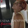 Elena Tsagkrinou - Amore artwork