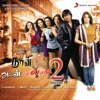 Naan Avan Illai 2 (Soundtrack from the Motion Picture)