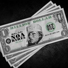 מיליון דולר (feat. Shahar Saul)