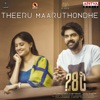 Theeru Maaruthondhe From 28 c 28 Degree Celsius Single