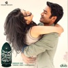 Enai Noki Paayum Thota (Original Motion Picture Soundtrack)