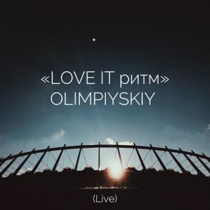 MONATIK - LOVE IT Ритм. Olimpiyskiy (Live)
