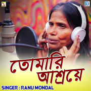 Tomari Ashraye - Ranu Mondal - Ranu Mondal